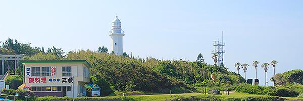 白浜野島崎灯台